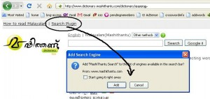 new-search-plugin